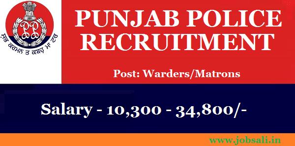 Punjab Police Jobs, Punjab Police Vacancies, Latest Govt jobs in Punjab