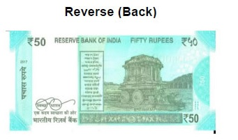 rs-50-note-back-reverse