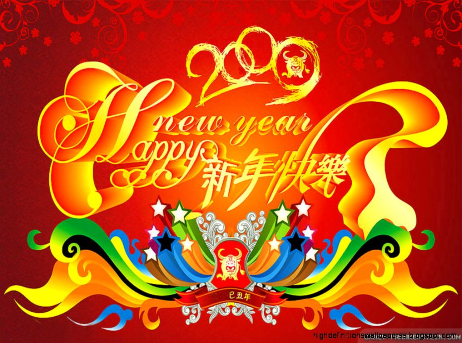 happy chinese new year wallpaper high definitions wallpapers