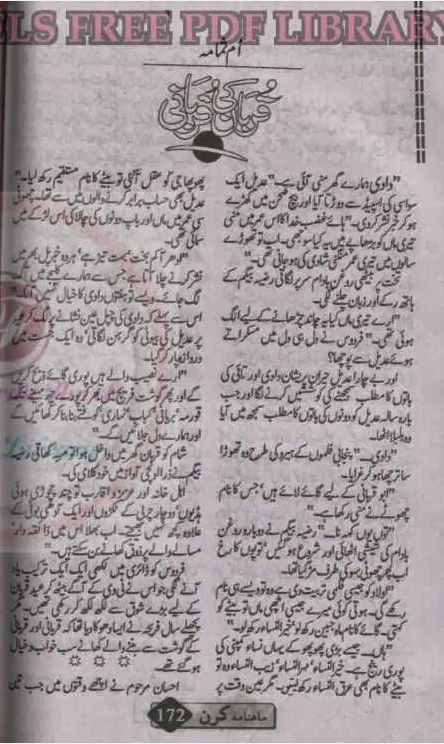Free online reading Qurban ki qurbani novel by Umme Sumama