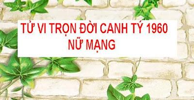 TU VI CANH TY 1960 NU MANG