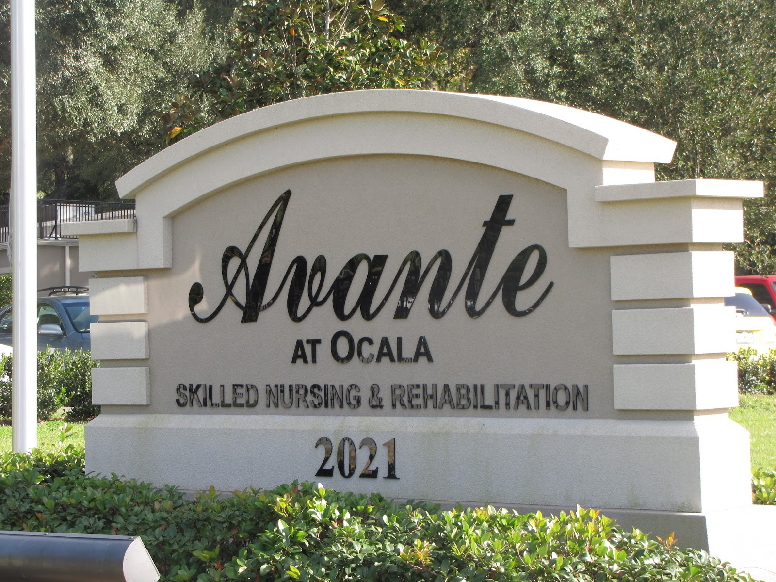 Avante Assisted Living Facility, Ocala, FL