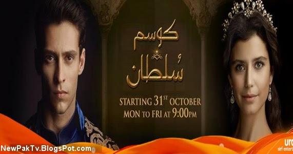 Kosem sultan episode 1 english subtitles