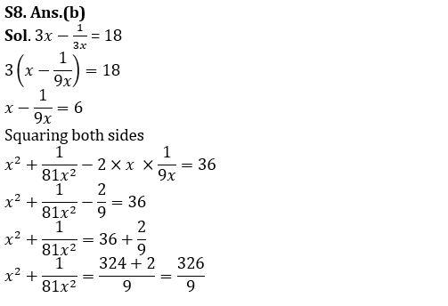 Algebra Questions for SSC CGL TIER-2 , SSC Stenographer & IB (ACIO) 2017_210.1