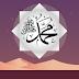 Ada Tiga Perkara yang Penting dalam Isra dan Miraj Rasulullah