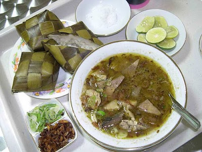 Kuliner Indonesia - Coto Daeng