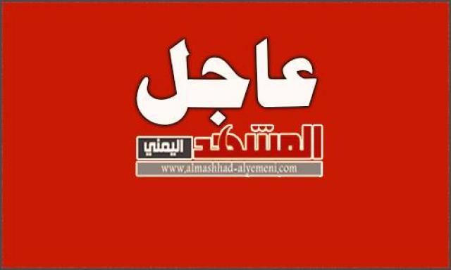عاجل: بتوجيهات من عبدالملك الحوثي هذا ماحدث قبل قليل في شارع المطار بصنعاء .. صورة