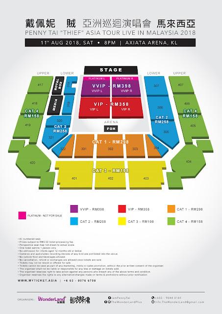 "PENNY TAI LIVE IN MALAYSIA 2018 - ""THIEF"" ASIA TOUR Seating Plan 戴佩妮 贼 亚洲巡回演唱会 [马来西亚] 座位安排"