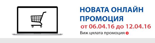 ТЕХНОПОЛИС Онлайн Промоции 6-13.04