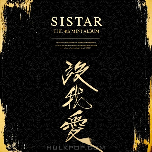 SISTAR – INSANE LOVE – EP (FLAC + ITUNES PLUS AAC M4A)