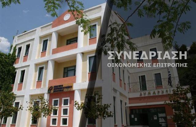 Θεσπρωτία: Συνεδριάζει τη Τετάρτη η Οικονομική Επιτροπή του Δήμμου Σουλίου