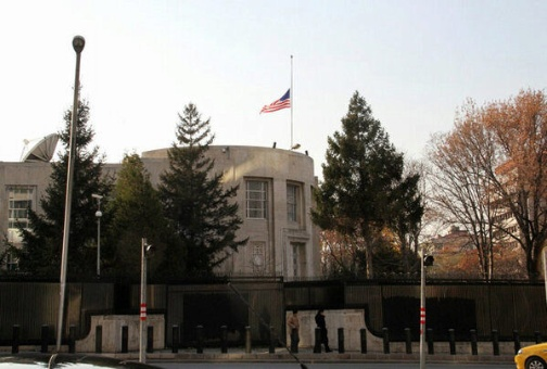 EE.UU. cierra este martes sus embajadas y consulados en Turquía