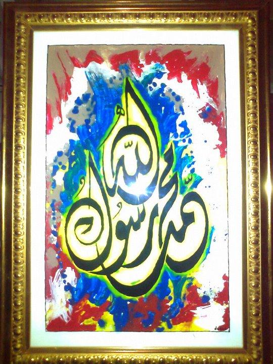 Lukisan Kaca