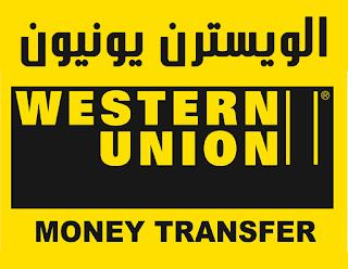 مواعيد وعناوين ويسترن يونيون في مصر 7agat Online