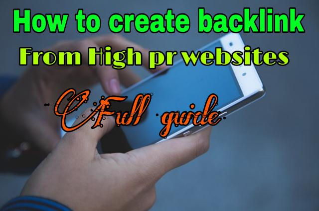 How to Create Dofollow Backlinks In Hindi - 10 High PR Dofollow Website List