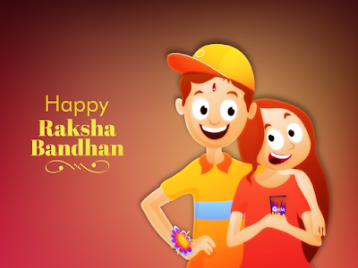 Raksha Bandhan image greeting card of a brother and sister vector