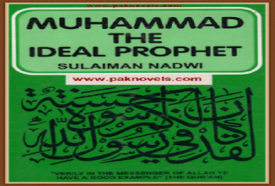 Muhammad The Ideal Prophet By Shaykh Syed Sulaiman Nadvi