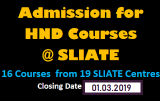 Admission for HND Courses 19 @ SLIATE