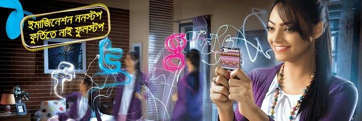 Grameenphone offer nonstop 3G Internet at Tk 250 Only!
