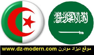 مباراة الجزائر والسعودية الودية match algeria vs saudi arabia