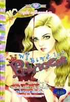 ขายการ์ตูน Princess เล่ม 153