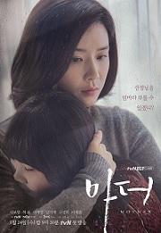 Sinopsis Drama Korea Mother