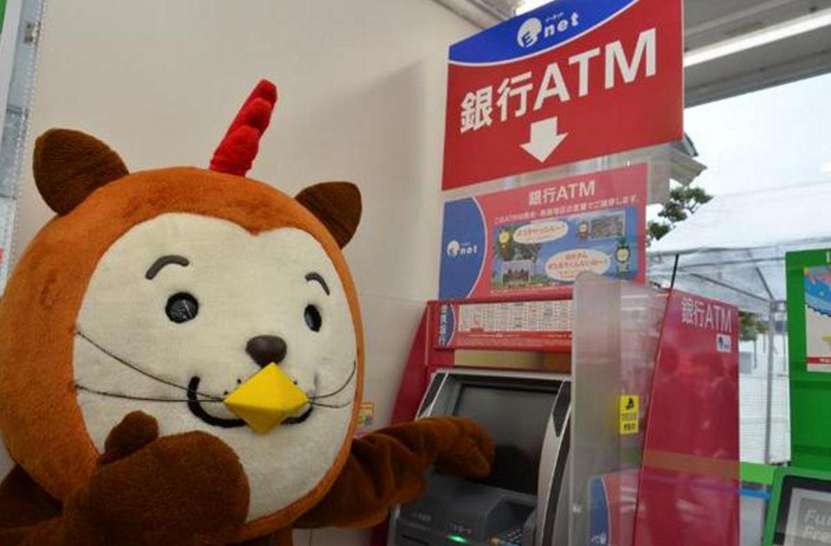 [林承毅] 微小的改變,就能產生巨大力量!日本銀行業的服務創新,親切無敵的方言ATM