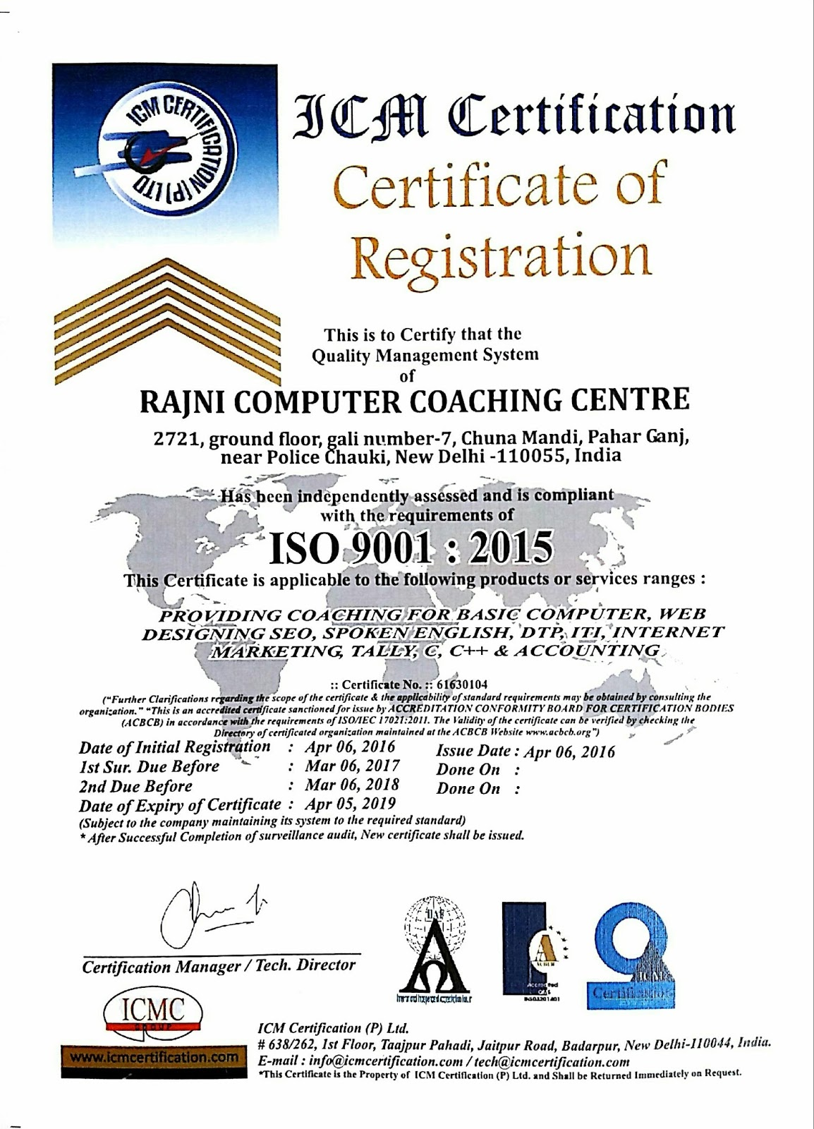 Rajni computer coaching center best computer center in pahar ganj we are provided various computer courses such as computer basic with advanced excel english speaking seo on page and off page optimization xflitez Gallery