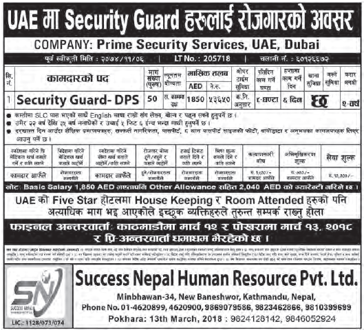 Jobs in Dubai for Nepali, Salary Rs 52,650