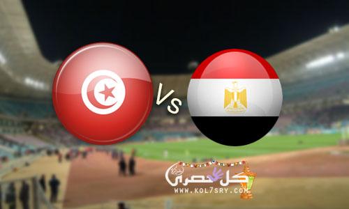 نتيجة مباراة مصر وتونس فوز منتخب مصر بهدف محمد صلاح في الدقائق الاخيرة