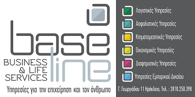 BASELINE - Business & Life Services