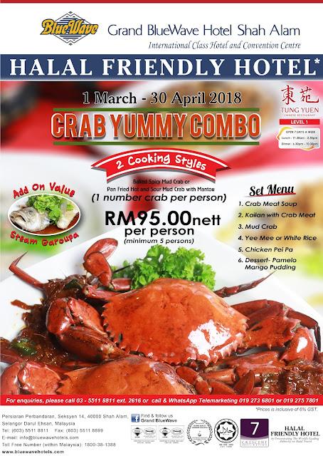 Crab Yummy Combo @ Tung Yuen Chinese Restaurant Grand Bluewave Hotel Shah Alam