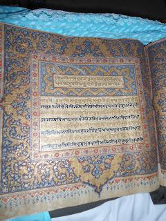 Mata kaulan ji niwas amritsar room booking
