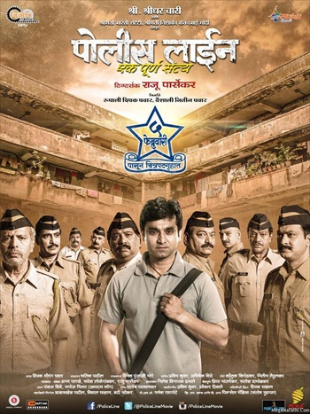 Police Line 2016 Marathi Movie Download