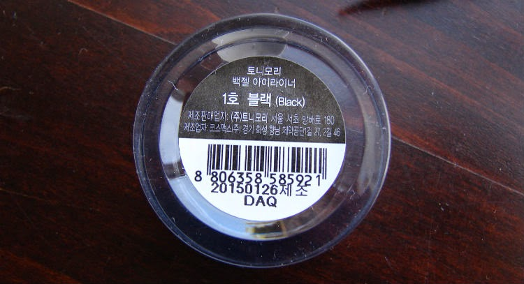 Review, TonyMoly New Back Gel Eyeliner, Sweet Beauty Reviews
