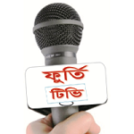 Foorti TV Logo