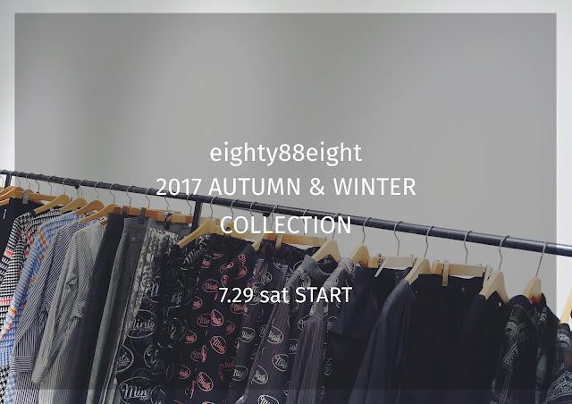 eighty88eight 2017AW 立ち上げ  エイティエイト