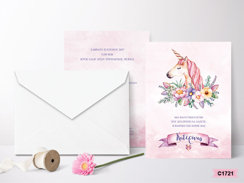 Pink Unicorn baptism invitations C1721