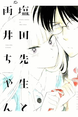 塩田先生と雨井ちゃん [Shiota-sensei to Amai-chan] rar free download updated daily