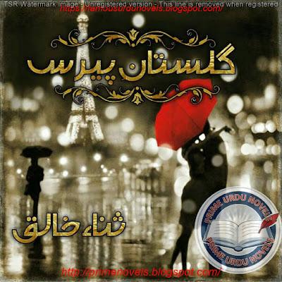 Free download Gulistan e paris novel by Sana Khaliq Complete pdf