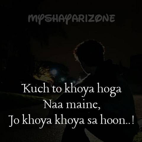 Sad Breakup Shayari in Two Lines For Whatsapp Facebook Status in Hindi