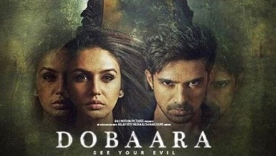 Dobaara - See Your Evil Full Movie
