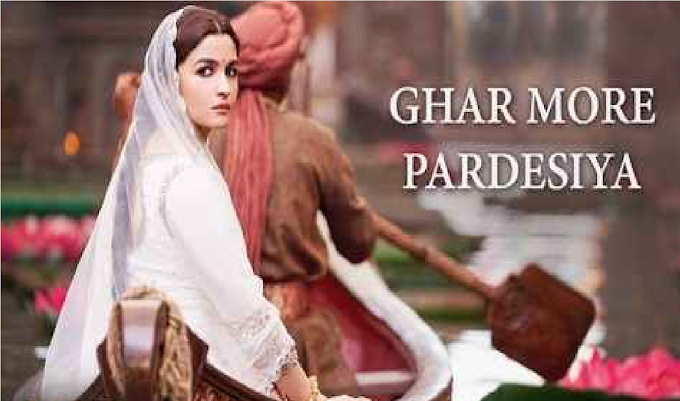 Ghar More Pardesiya Guitar Chords  Lyrics with Strumming Pattern  | Shreya Ghoshal