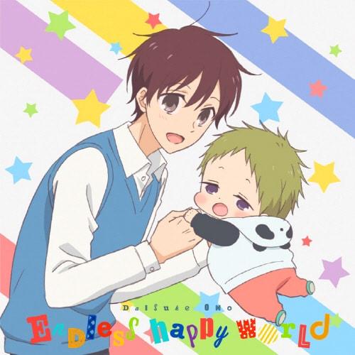 Opening Anime Gakuen Babysitters Full Version