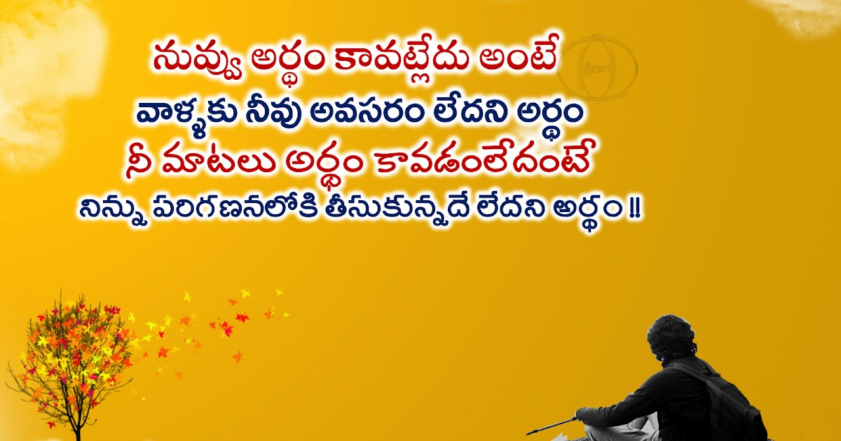 All About Friendship Quotes In Telugu For Facebook Quotes Garden