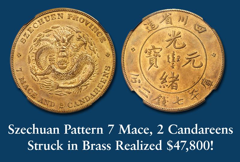 Stacks Bowers: World Coin of the Week: Szechuan Pattern 7