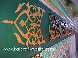 Jasa Lukisan Kaligrafi, Penulisan Kaligrafi Dinding Masjid, Harga Kaligrafi Masjid