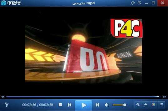 ـ تحميل برنامج كيو كيو بلاير QQ Player 2016 تشغيل جميع صيغ الفيديو QQ+Player.png