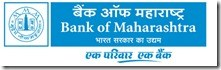 Bank of Maharashtra Sub Staff Admit Card 2018 BOM Sub staff Call letter/ Hall Ticket 2018