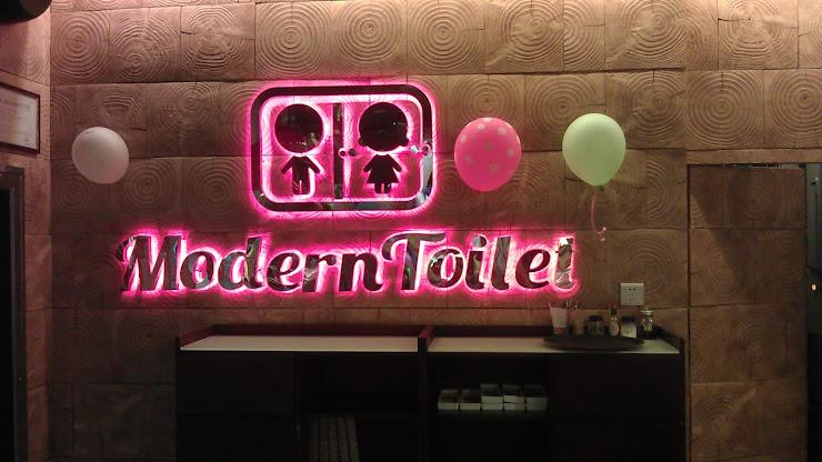 Modern Toiletという名のレストラン